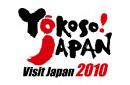 Youkoso Japan!